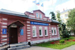 фото приемной Ульяновск